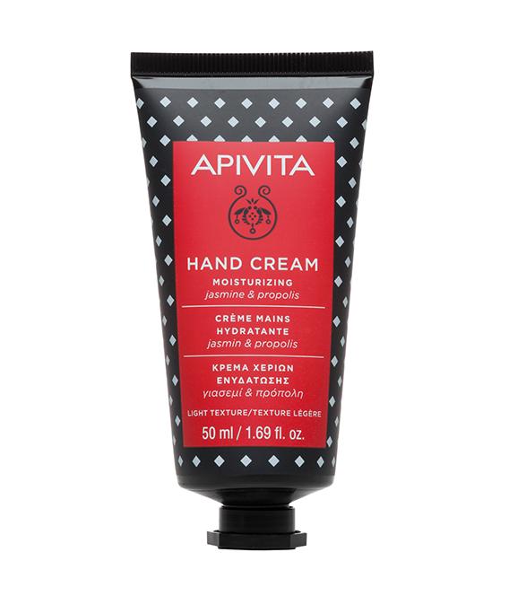 Hand Cream Hidratación Crema para Manos